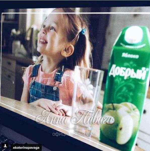 AnnaPavaga-DobriySok-reklama